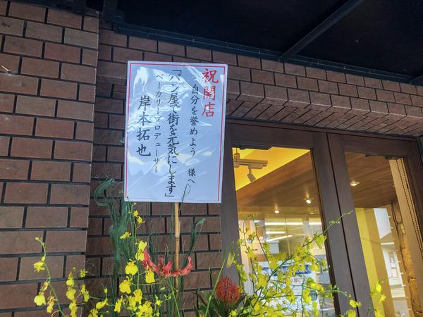 20210921-jibunhomeyou-04