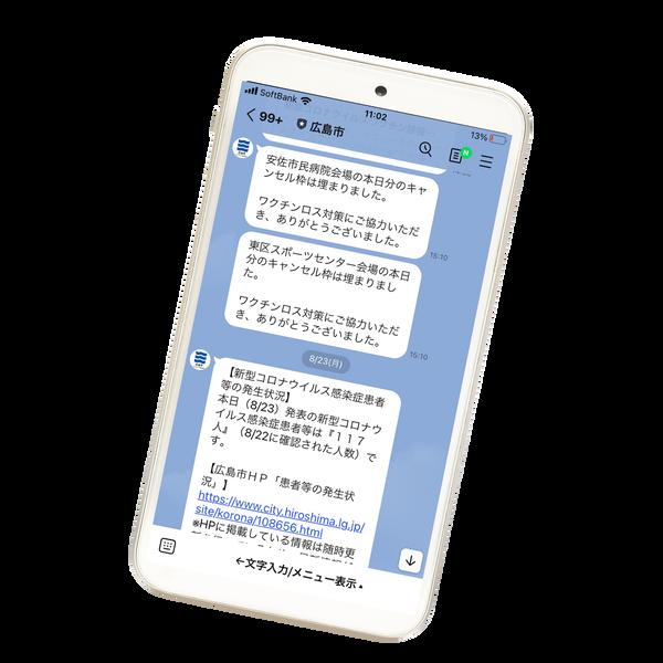 20210828-wakuchin-009