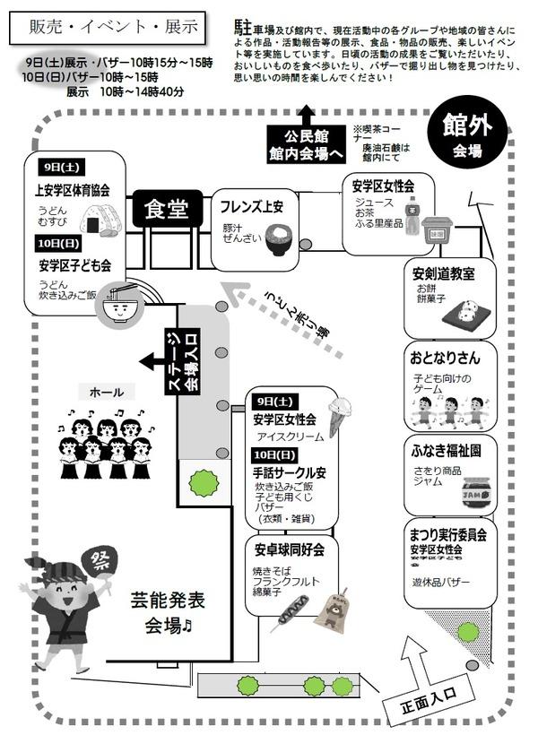 1109_yasu5