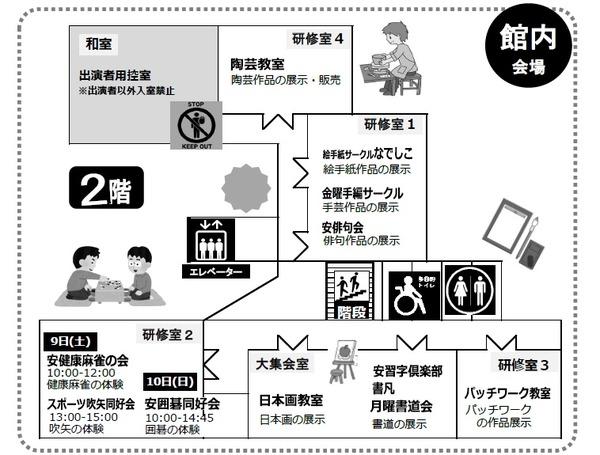 1109_yasu7