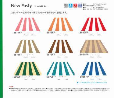 new pasty