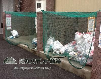 カラス ゴミ 対策 置き場