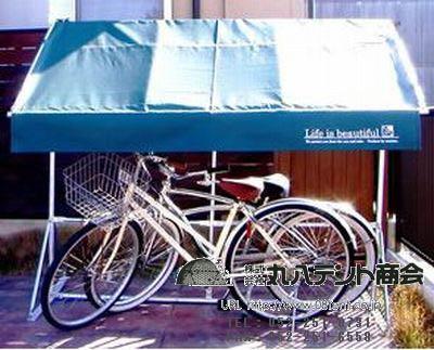 自転車用テント ひさしサン