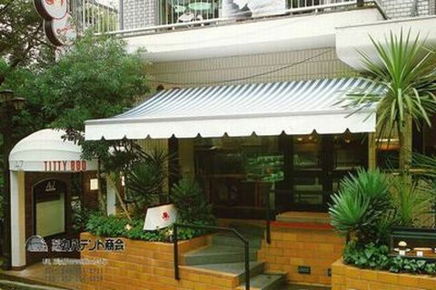 awning-tent