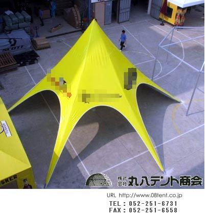 イカステント 黄色