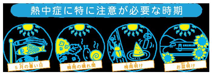 yobou_taisaku_pc