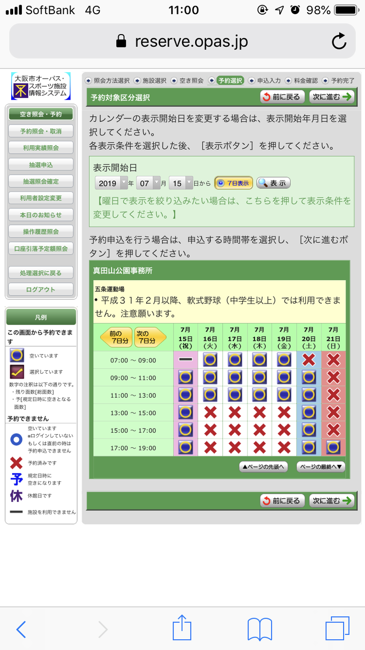 9DFB826F-4562-4BDB-8C54-C82B067A6098