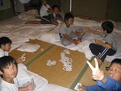 夏合宿2008 1