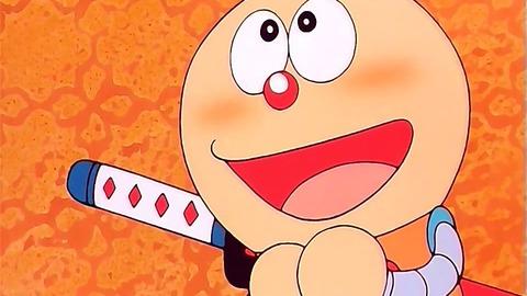 キテレツのOP「はじめて~の~チュウ~!」ワイ「」ピッ(リモコン)