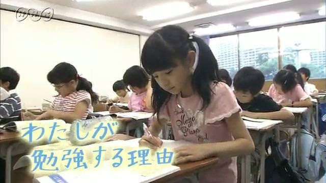 小 学 生 と S E X が し た い 65 fc2>1本 YouTube動画>12本 ->画像>643枚