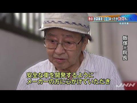 J なん 飯塚 幸三 なんJゴッド :