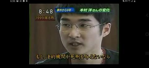 J なん 飯塚 幸三 飯塚幸三「私が死ねばよかったんだ、死ねばいいんでしょ」