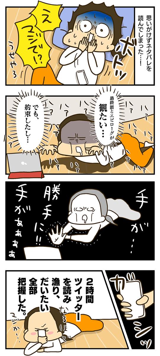 amazonプライム バチェラー・ジャパン