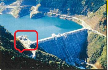 浦山ダム(チラシ吹きだし)