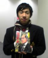 内閣総理大臣織田信成