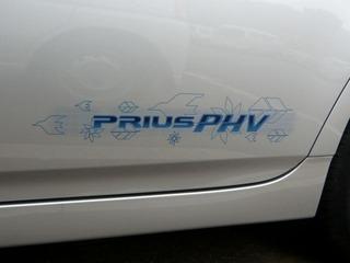 P1070543