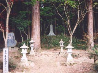 長尾政景公の墓