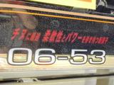 P3280013