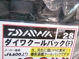 P2270009