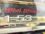P3280011