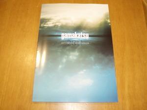 2011 がまかつ総合カタログ