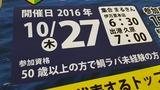 20160923_134219