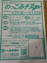 P2270018