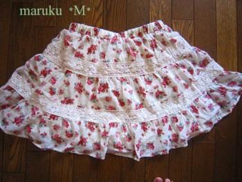 花柄スカート1