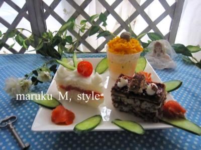 cakes23.jpg