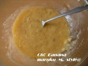 バナナつぶすミニ