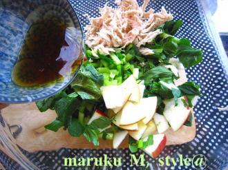 小松菜サラダ1ミニ