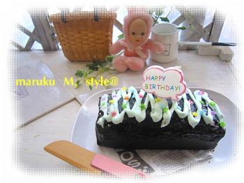 ミントケーキ2ミニ