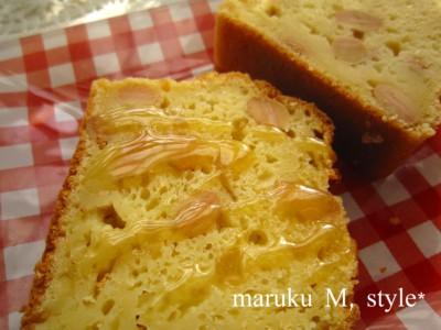 大豆ケーキ3
