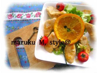 チキンオレンジ4ミニ