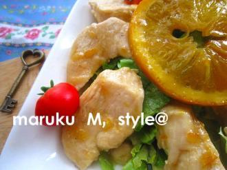 チキンオレンジ1ミニ