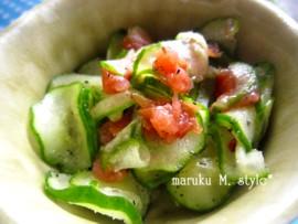 実家野菜1
