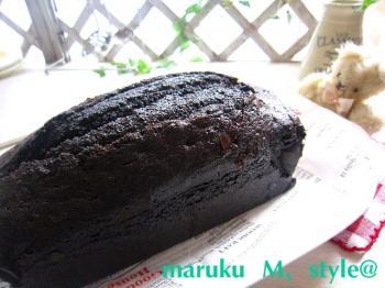 ミントケーキ5ミニ
