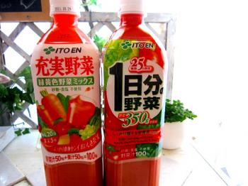 野菜ジュース1m