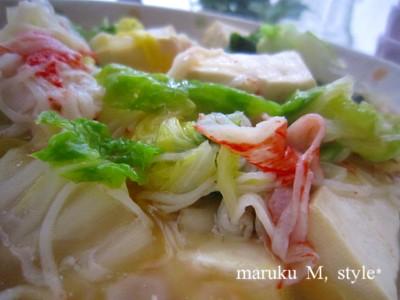 あんかけ豆腐2