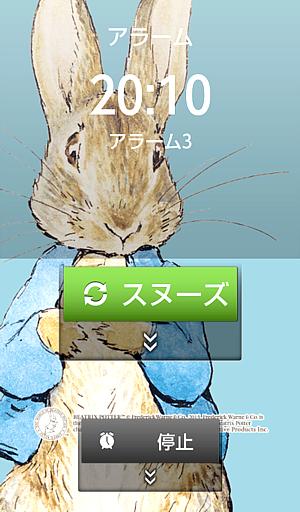 screenshotshare_20170721_201007