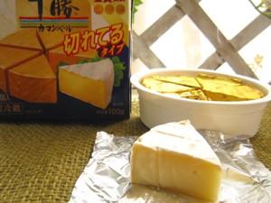 チーズL1