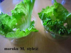 豆腐サラダ4ミニ