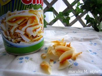 ココナッツ1m