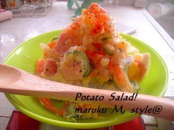 ポテトサラダミニ