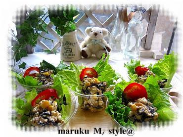 豆腐サラダ1ミニ
