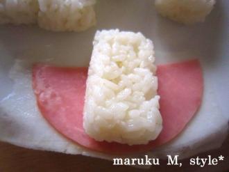 お寿司4m