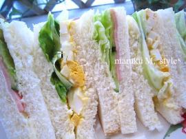 サンドイッチ6m