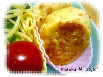 お豆腐お弁当1m
