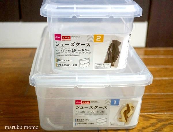 冷凍収納にシンデレラフィットだった♪ダイソーのシューズケース&便利なひき肉