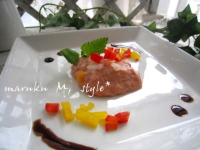 トマトのムース1